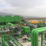 Hacettepe Üniversitesi, Orta Doğu Teknik Üniversitesi, GeologicaI Inc. California USA ve Maden Tetkik ve Arama Genel Müdürlüğü gerçekleştiriyor.