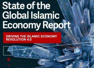 İslami ekonomi, dünya ekonomisine göre yaklaşık 2 kat fazla büyüdü haberi görseli CEO Haber'de.