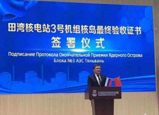 Akkuyu Nükleer Güç Santrali'ni(NGS) inşa eden Rusya Devlet Atom Enerjisi Kurumu Rosatom tarafından Çin'de inşa edilen Tianwan NGS'nin 3+ nesil VVER-1200 tasarımlı 7'inci ünitesinin inşaasına planlanan süreden 5 ay önce başlanabileceği kaydedildi haber görseli CEO Haber'de.